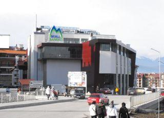 Мол Банско