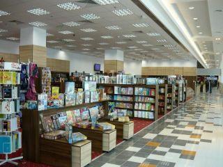 Мол Пловдив