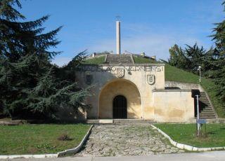 Музей Владислав Варненчик
