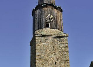 Часовникова кула - Севлиево