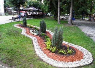 Градският парк - Гоце Делчев