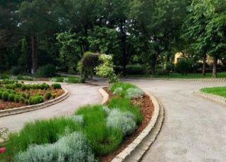 Градска градина – Дупница