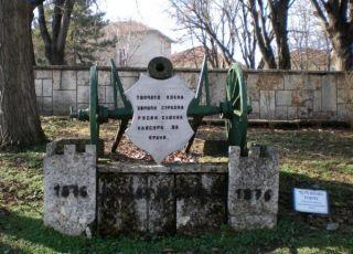 Музей на Шуменския гарнизон