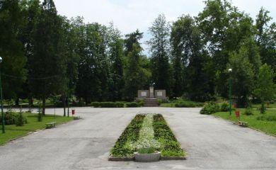 Парк остров Свобода - Пазарджик