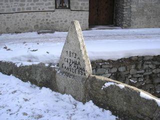 Мостът на Първата пушка - Копривщица