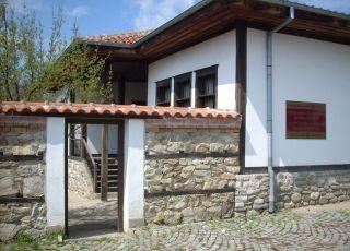 Къща-музей акад. Дечко Узунов - Казанлък