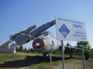 Авиационно-космически парк - музей (Омуртаг)