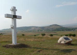Новото гробище над Сливница (мемориал)