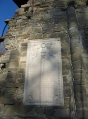 Църква Свети Спас - Велико Търново