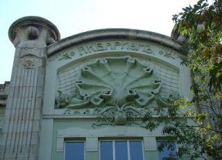 Аквариум Варна (музей)