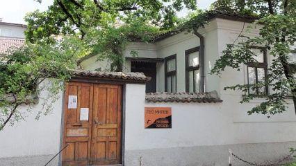 Къща-музей Гео Милев