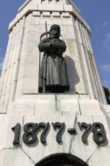 Паметник Майка България - Велико Търново