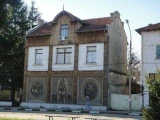 Исторически музей - Бяла черква
