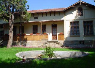 Етнографски музей - Бяла черква
