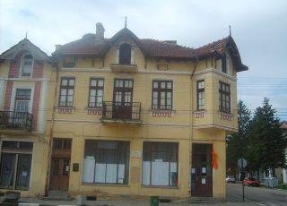 Къща-музей Райко Даскалов - Бяла черква