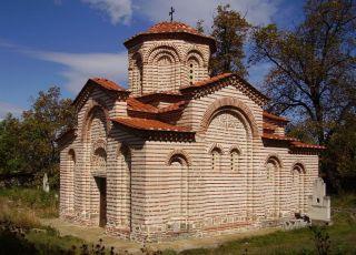 Църква Св. Георги - Кюстендил