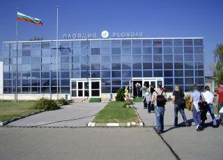 Letishe Plovdiv Informaciya Otzivi Karta I Snimki Pochivka Bg