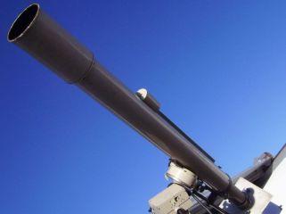 Астрономическа обсерватория - Стара Загора