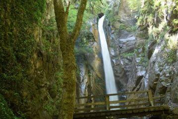 Водопад Срамежливеца