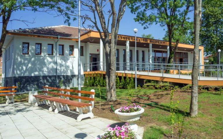 Исторически музей - Приморско